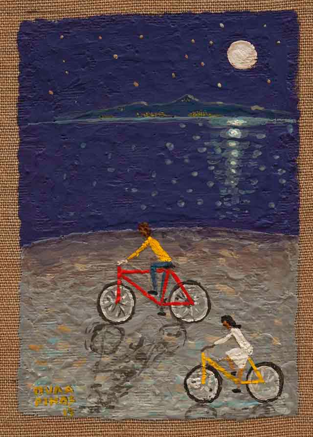 Ποδηλατάδα