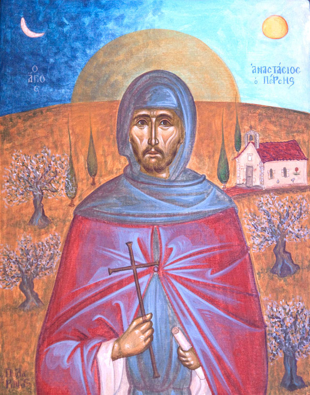 Saint Anastasios