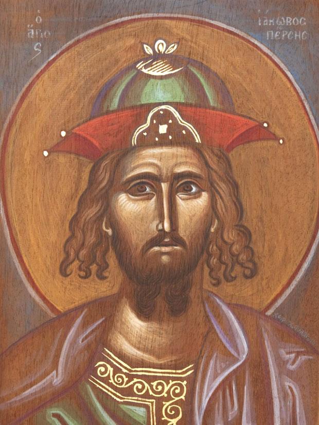 Ο Άγιος Ιάκωβος ο Πέρσης