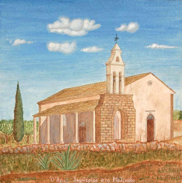 The Saint Thimitrios in Melinado