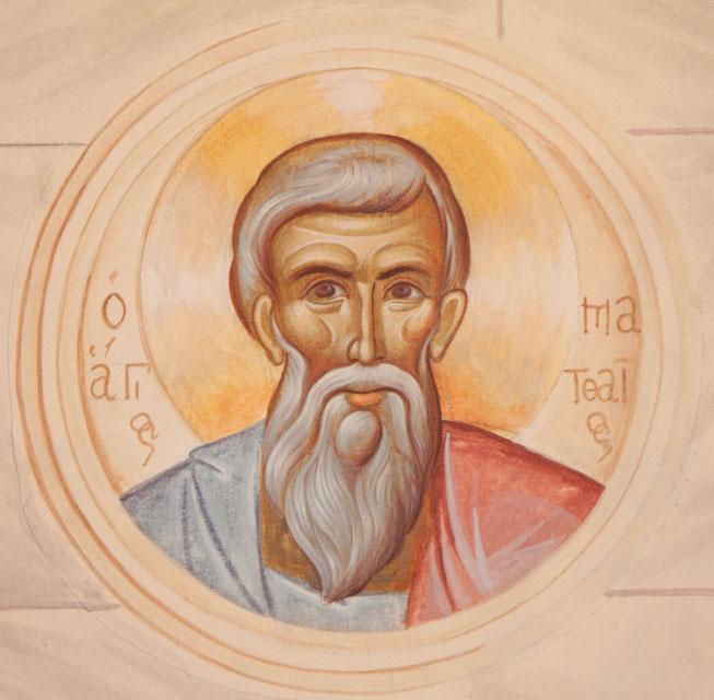 Ο Άγιος Ματθαίος
