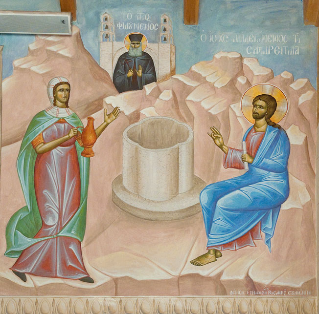 Christ speaks to the Samaritan and St. Philoumenos