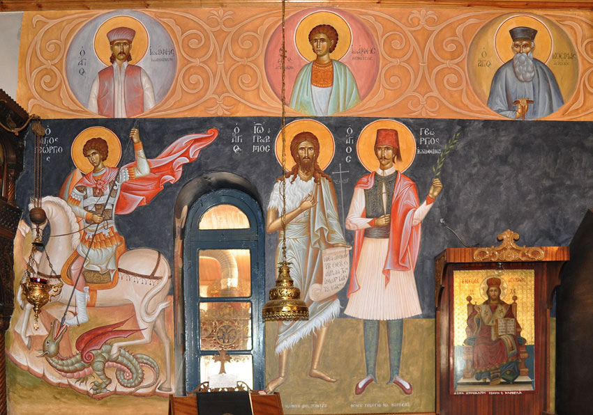 Saint George, Saint John the Baptist, Saint George of Ioannina