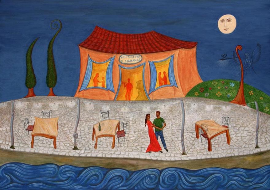 Η Ψαροταβέρνα του Διαμαντή στο λιμάνι του Γερακίου