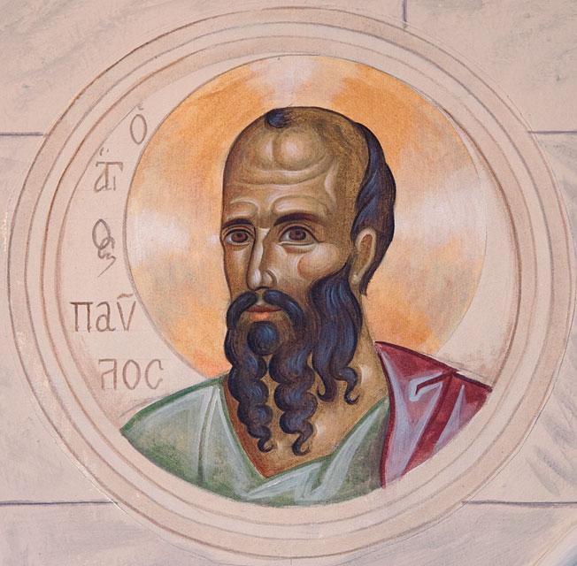 Ο Άγιος Παύλος
