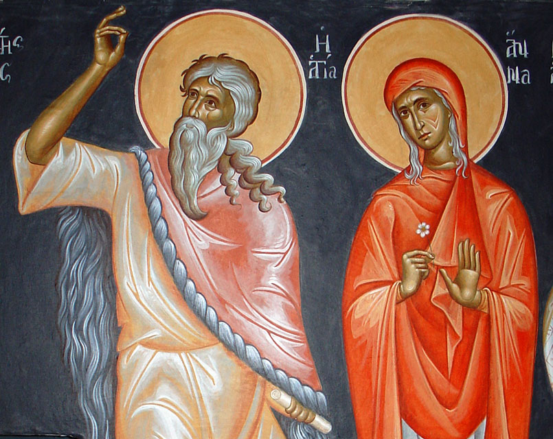 The Prophet Elijah and St. Anna