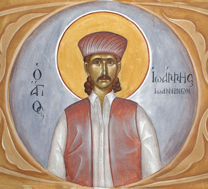 Ο Άγιος Ιωάννης Ιωαννίνων