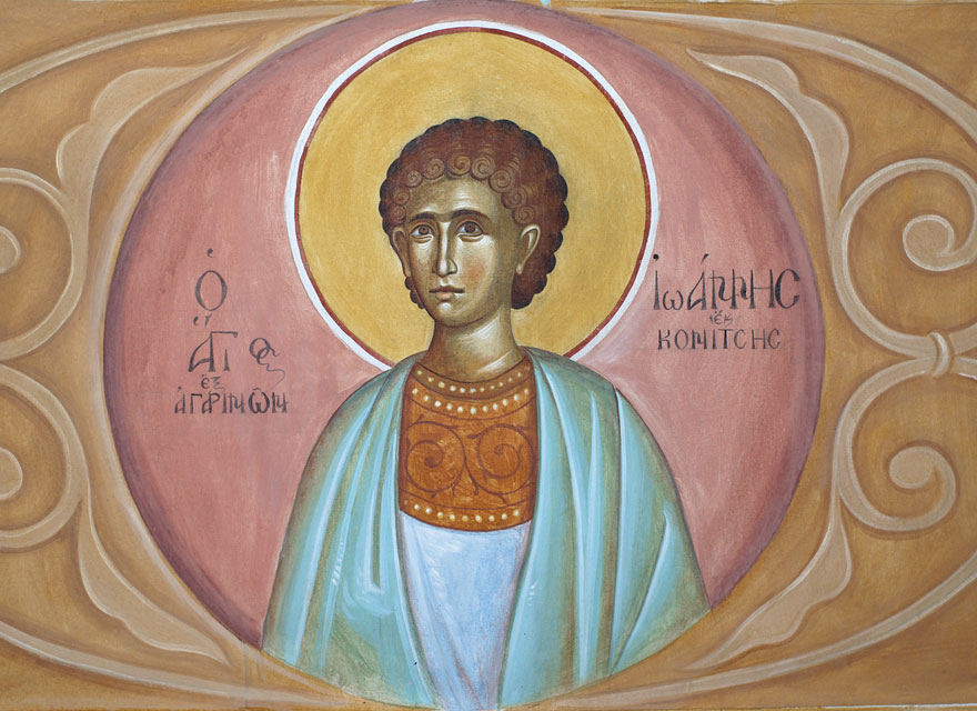Ο Άγιος Ιωάννης Κονίτσης