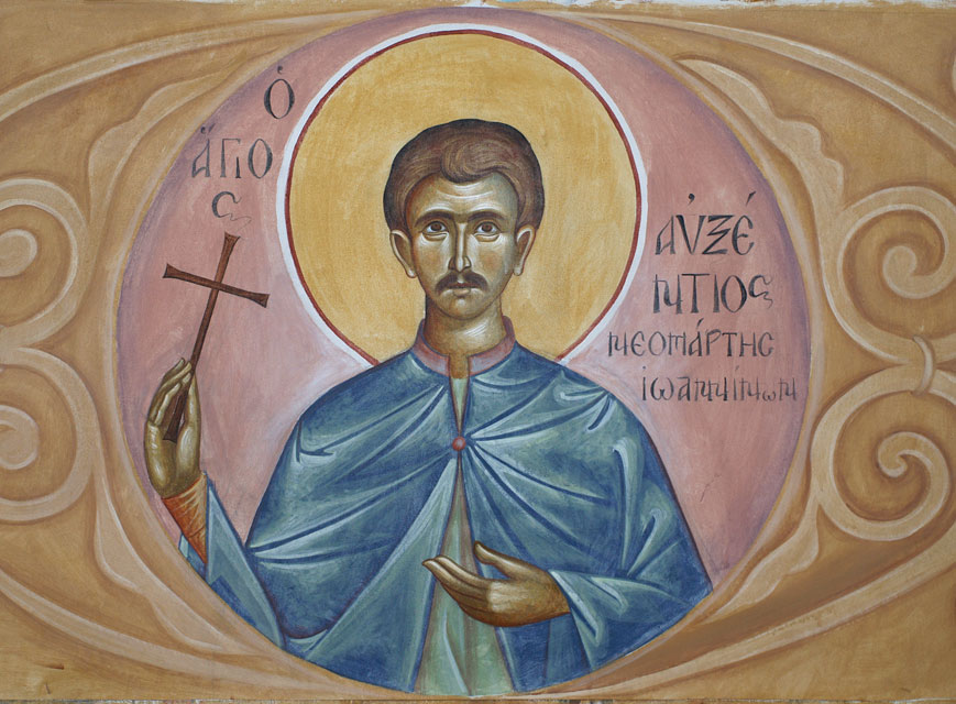 Saint Auxentios neomartyr of Ioannina