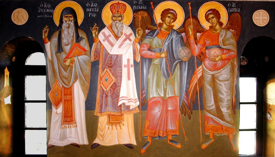 Saint Arsenios the Cappadocian, Agios Nektarios and Archangels