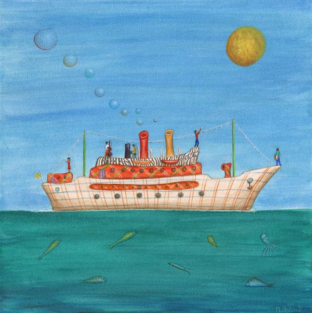 Concert onboard