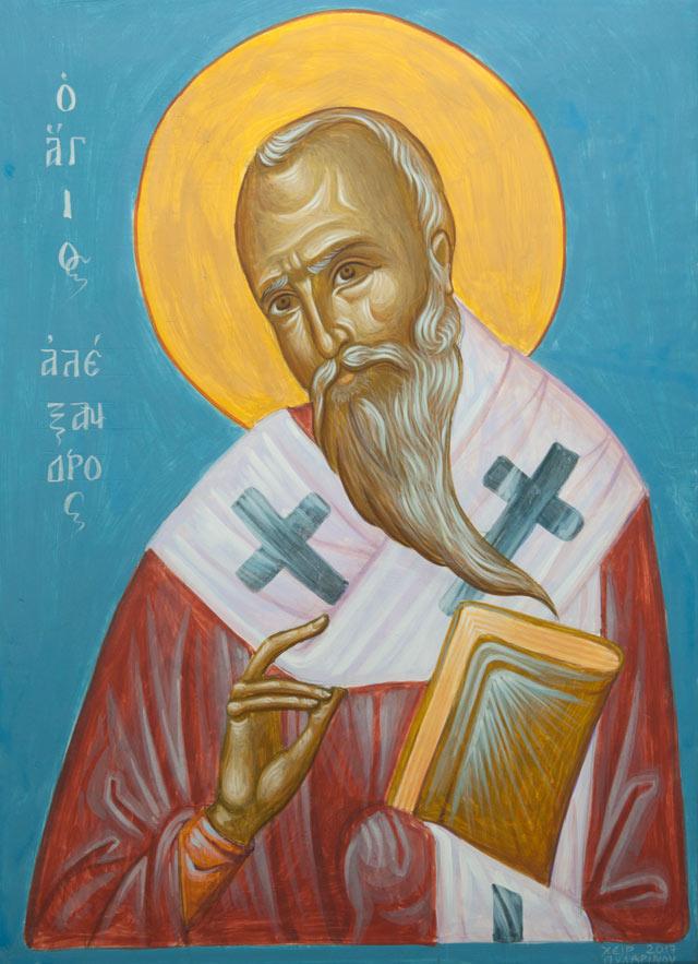 Saint Alexanthros