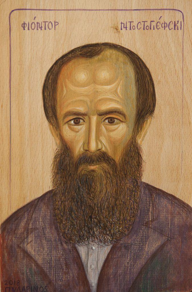 Fyodor Mikhailovich Dostoyevsky