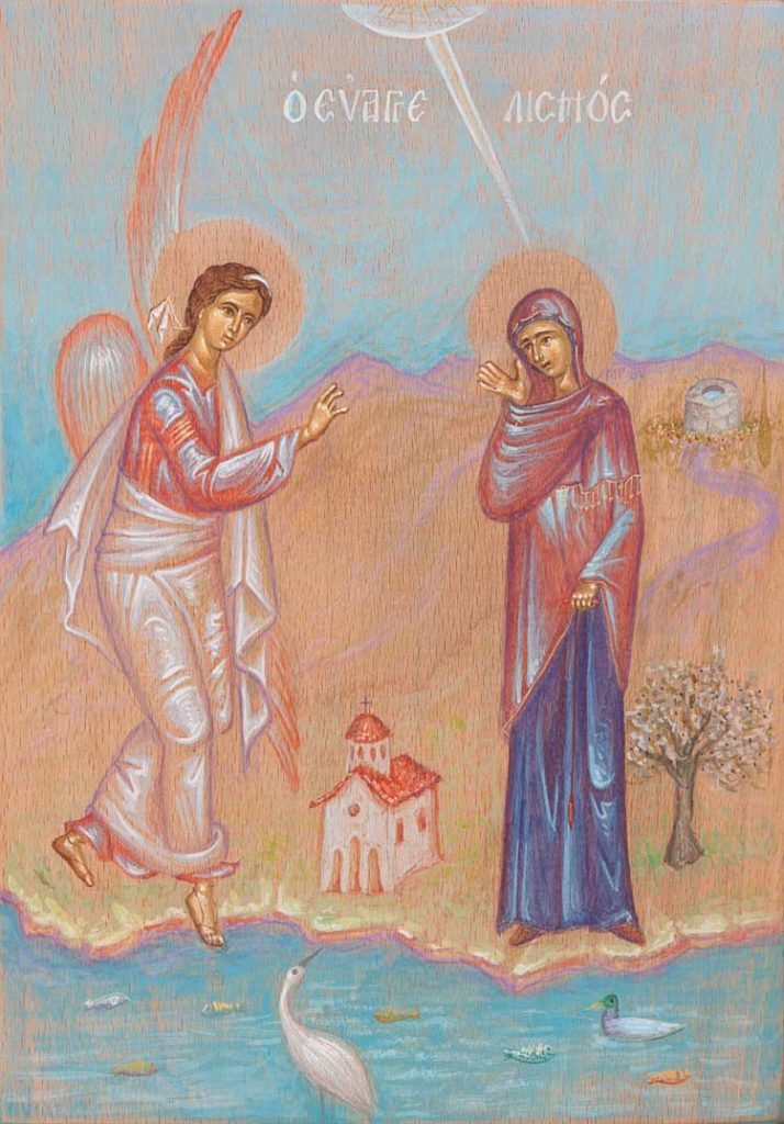 Τhe Annunciation