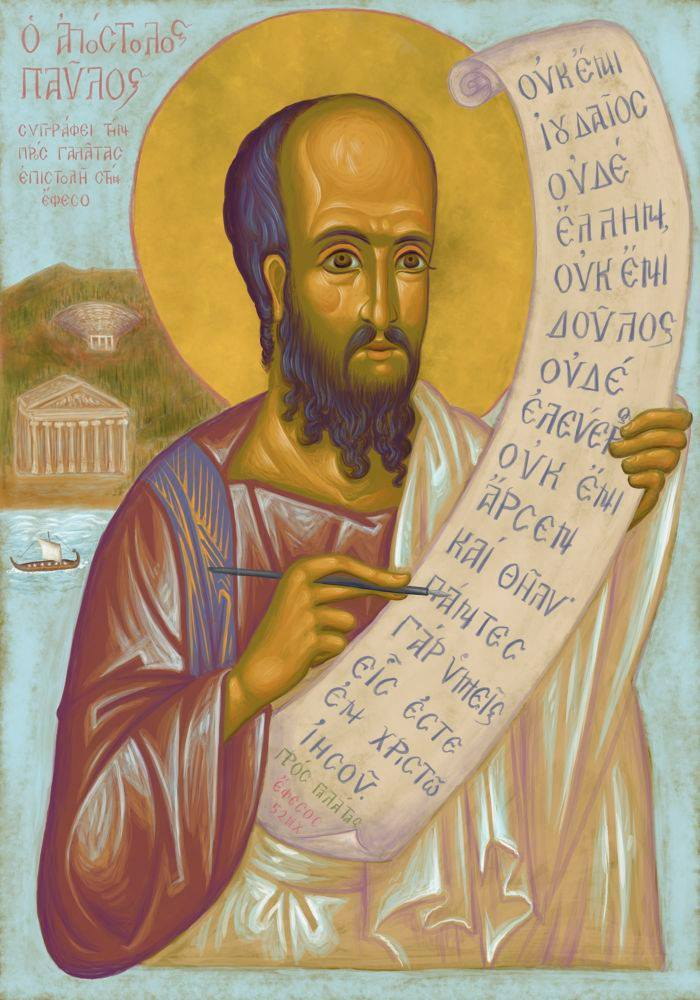 The Apostle Paul writes the letter to Galatians