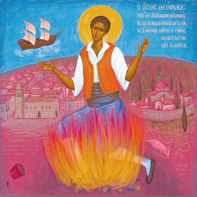Ο Άγιος Θεοφίλος εκ Ζακύνθου